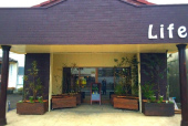 看護小規模多機能型居宅介護 Life forest